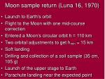 moon sample return luna 16 1970