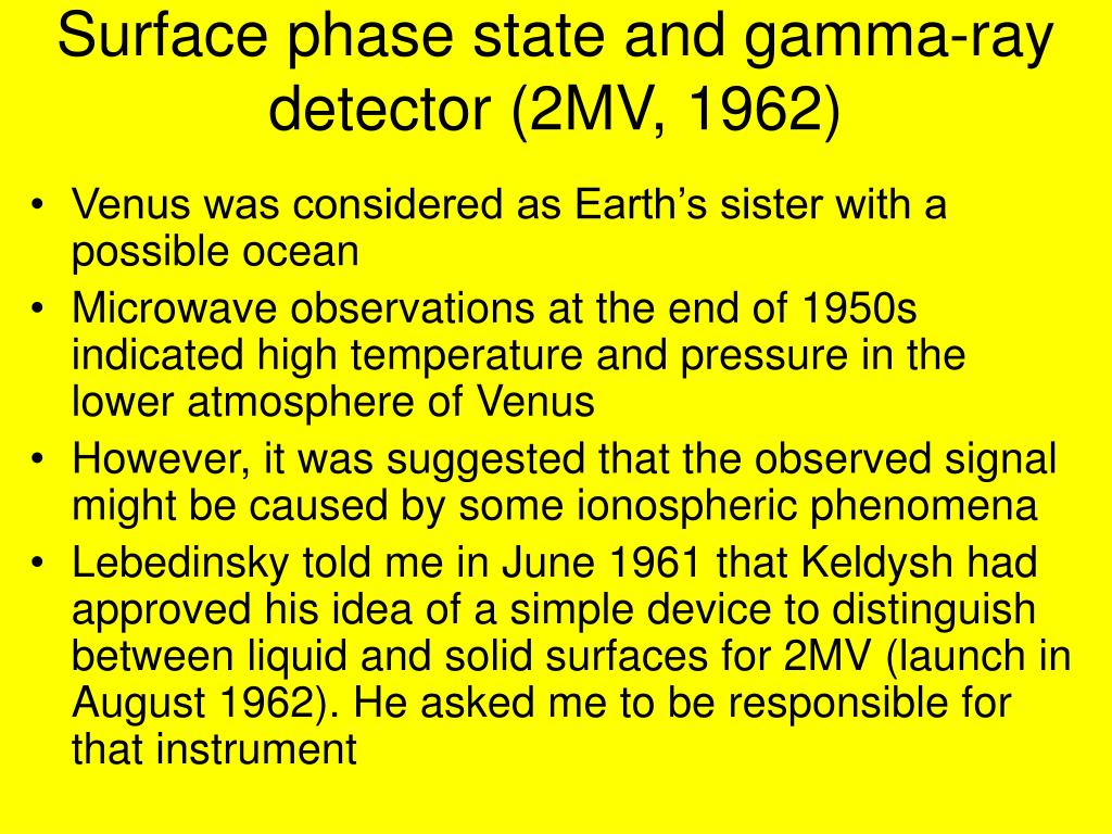 Surface phase state and gamma-ray detector (2MV, 1962)