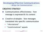 developing effective communications design the communications26