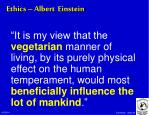 ethics albert einstein34