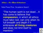 ethics dr albert schweitzer