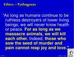 ethics pythagoras