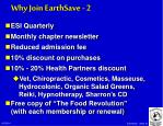 why join earthsave 2
