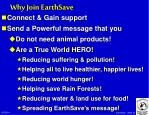 why join earthsave