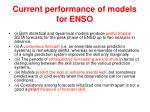 current performance of models for enso