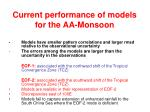 current performance of models for the aa monsoon