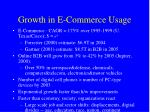 growth in e commerce usage