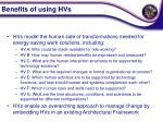 benefits of using hvs