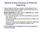 benefit of star schemas in financial reporting