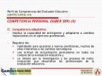 perfil de competencias del evaluador educativo unitec uveg vi