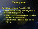 victory at ai10