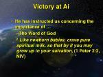 victory at ai11