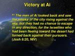 victory at ai17