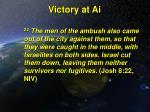 victory at ai19
