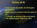 victory at ai21