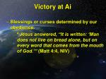victory at ai26