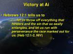 victory at ai3