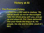 victory at ai4