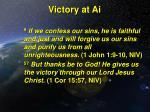 victory at ai7