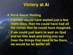 victory at ai8