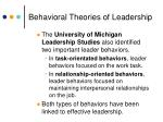 behavioral theories of leadership6