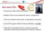 more about ctes