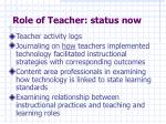 role of teacher status now
