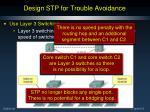 design stp for trouble avoidance5