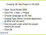 creating vb net project in vs 2005