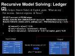 recursive model solving ledger 2