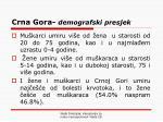 crna gora demografski presjek3