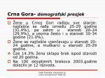 crna gora demografski presjek4