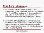 crna gora obrazovanje6