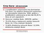 crna gora obrazovanje8