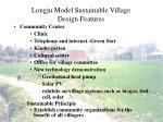 longju model sustainable village design features21