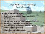longju model sustainable village design features30