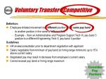 voluntary transfer competitive