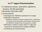 la 1 re vague d harmonisation