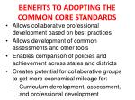 benefits to adopting the common core standards