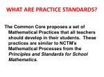 what are practice standards