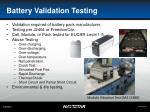 battery validation testing