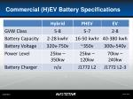 commercial h ev battery specifications