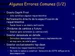 algunos errores comunes 1 2