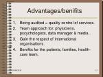 advantages benifits