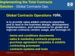 implementing the total contracts solution global contracts ops