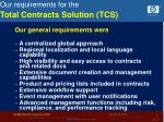 our requirements for the total contracts solution tcs