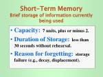 short term memory brief storage of information currently being used