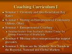coaching curriculum i