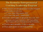 the kentucky entrepreneurial coaching leadership program