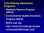 cost sharing assistance programs1